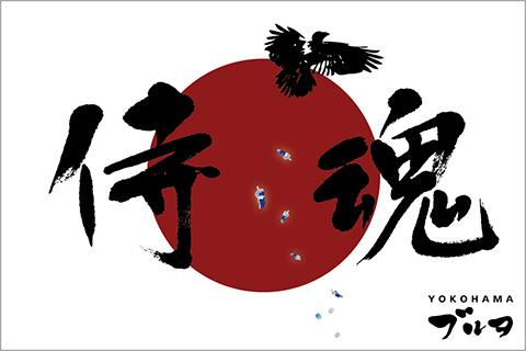 070226-samurai1.jpg