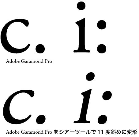Garamond-1.png