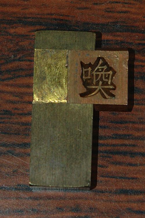 bokei-1.jpg