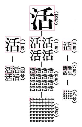 gousuu02.jpg