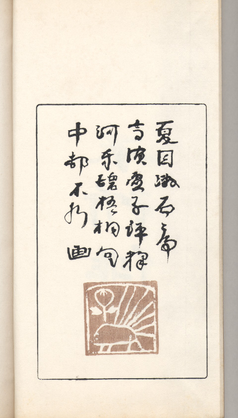 haiga-1-tobira-u.jpg