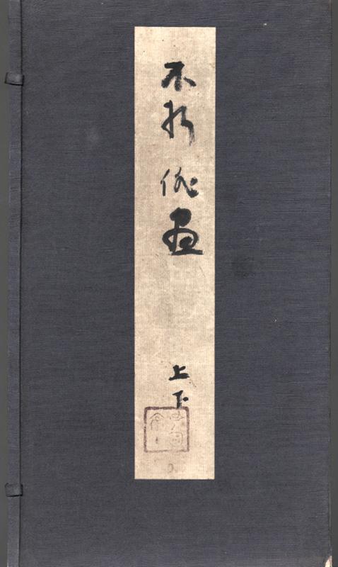 haiga-chitsu.jpg