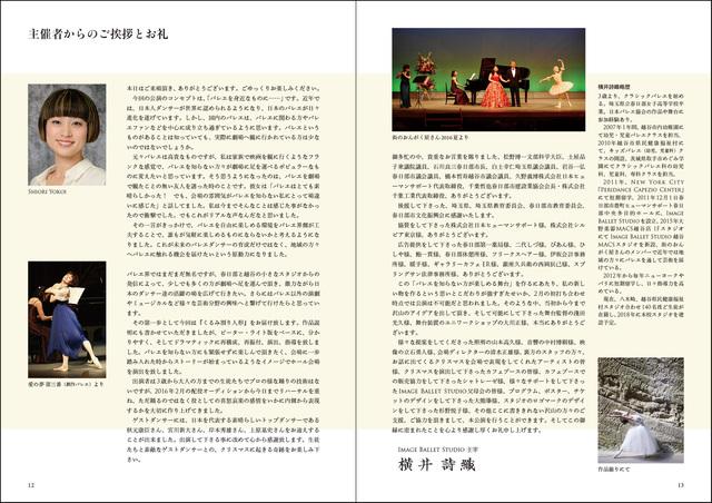 kurumi_panf12-13.jpg