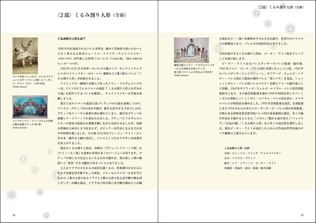 kurumi_panf14-15.jpg