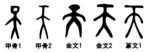 ten-shirakawa.jpg