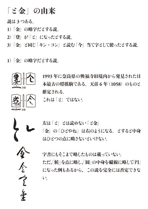 tokin0701081.jpg