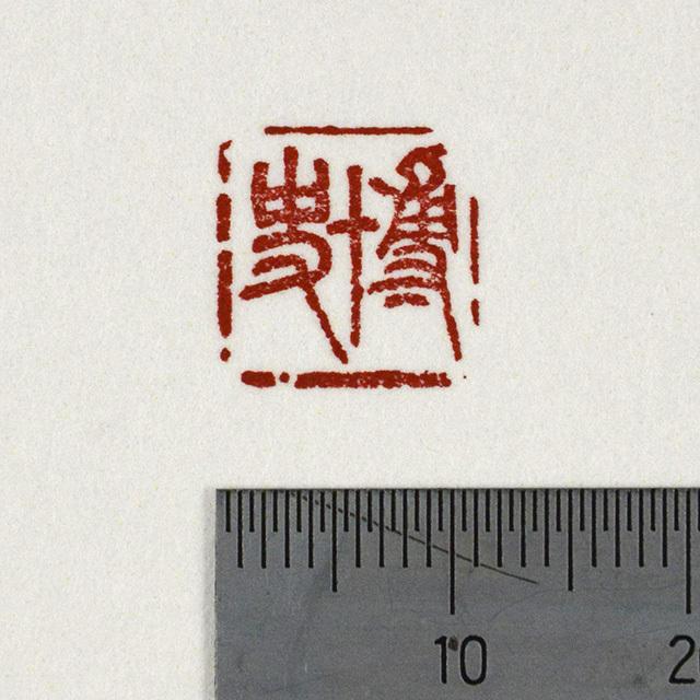 130701-5.jpg