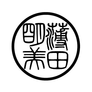 131103usuda-akemi.png