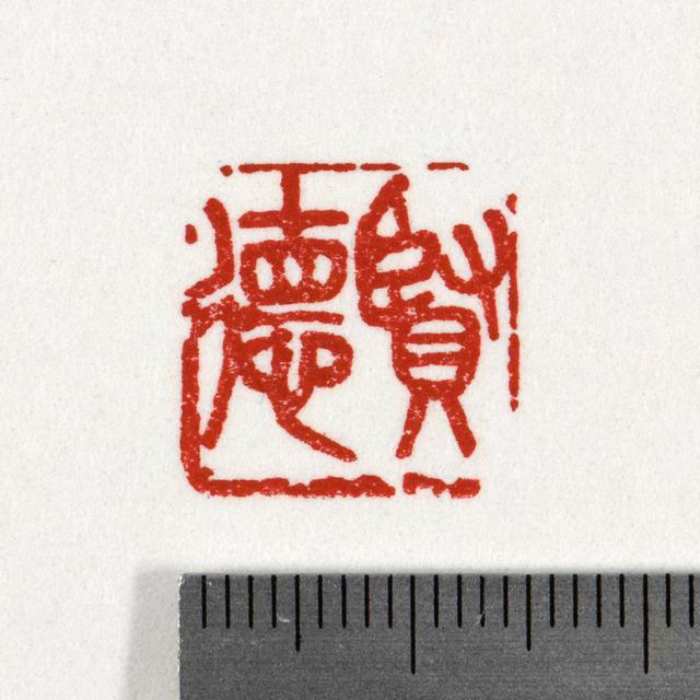 DSC_0179-賢徳.png