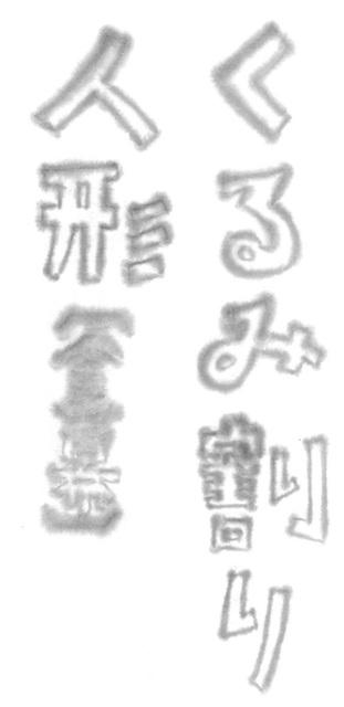 DSC_0242-2.jpg