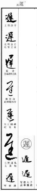 chi-meiseki-1.jpg