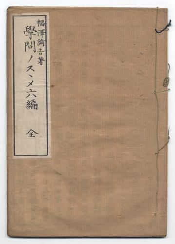 gakumon06-001.jpg