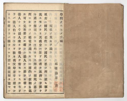 gakumon06-002.jpg