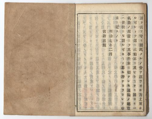 gakumon06-004.jpg