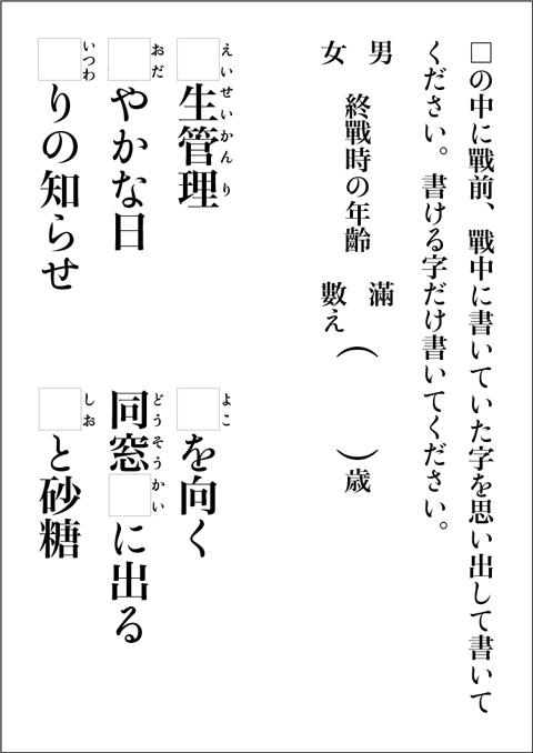 jitai-inta01.jpg