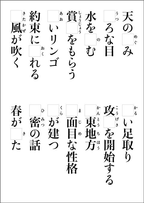 jitai-inta02.jpg