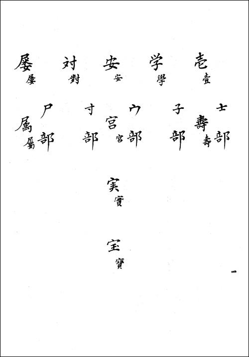 kanjiseirian-04.jpg
