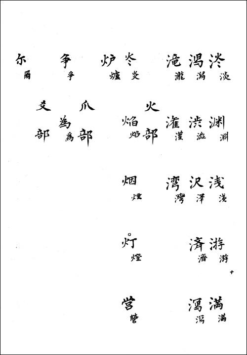 kanjiseirian10.jpg