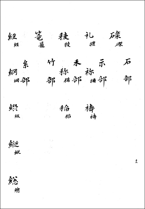 kanjiseirian12.jpg