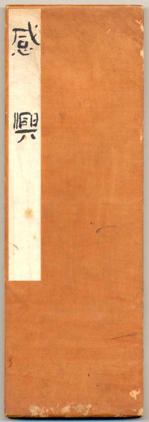 kanko-00.jpg