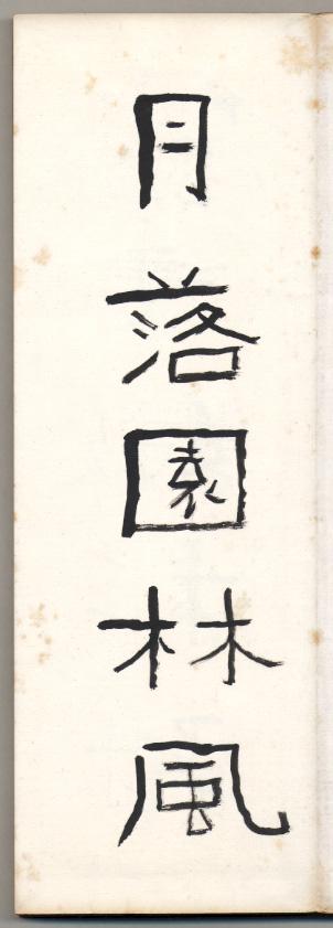 kanko-01.jpg