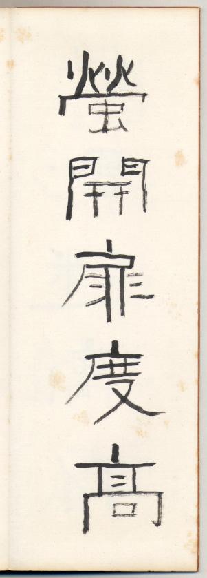 kanko-04.jpg