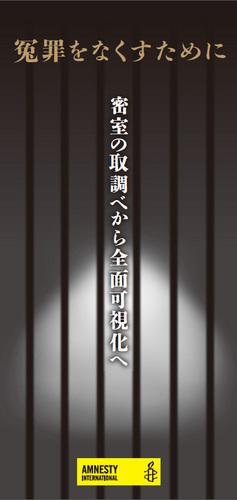 kashika120501.jpg