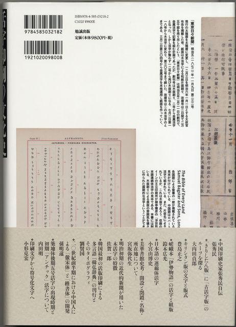 katsujiinsatsu02.jpg