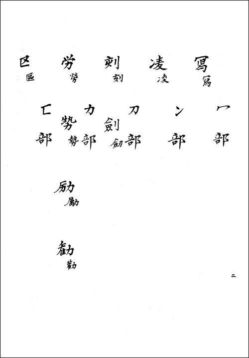 kyouyoutaian02.jpg