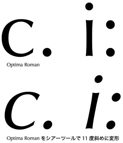 optima-1.png