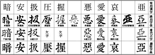 sei-tsuu002-1.jpg