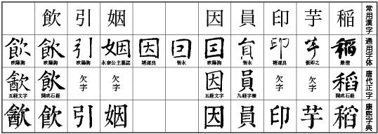 seiji-tsuyo003-1.jpg
