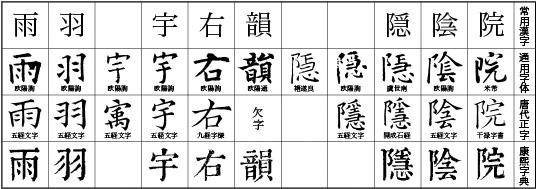seiji-tsuyo003-2.jpg