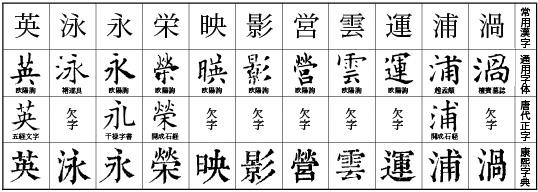 seiji-tsuyo003-3.jpg