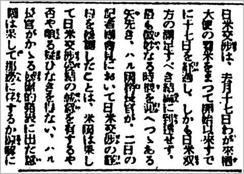 shimbun3.jpg