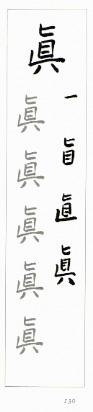 shin-kyukanji.jpg