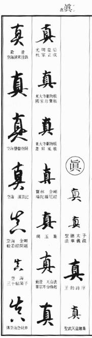 shin-meiseki-1.jpg