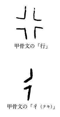 shinnyo-2.jpg
