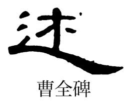 shinnyo-9.jpg