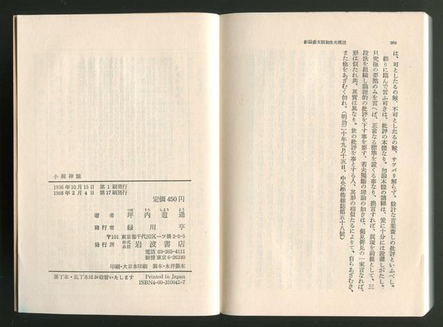 shousetsu002.jpg