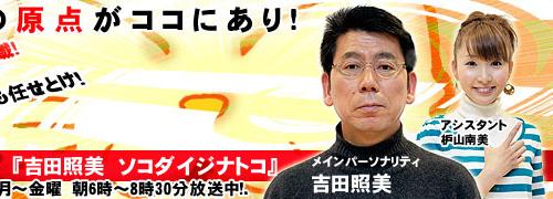 ysk_logo_014_001.jpg